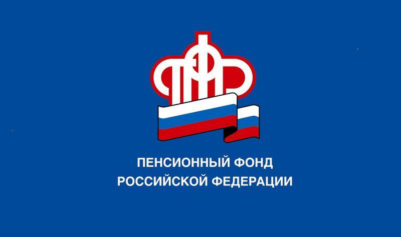 Почти 60 млрд. рублей из средств материнского капитала семьи Р О  направили на улучшение жилищных условий