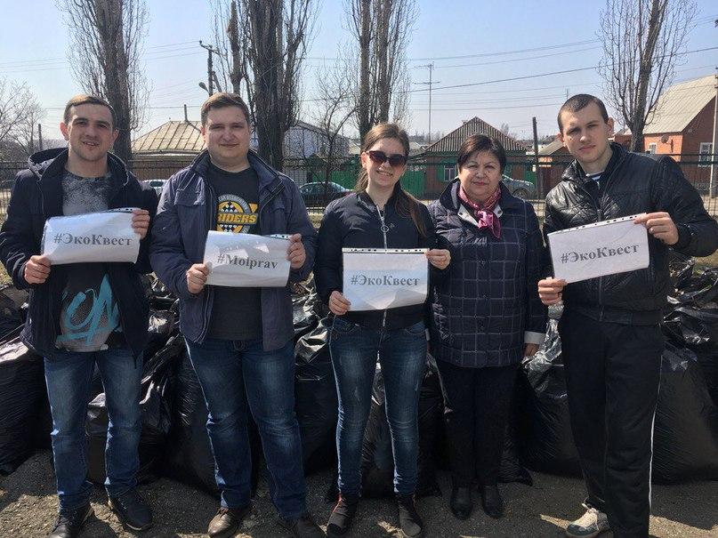 Дан старт проекту МП РО «Эко-Квест» в Миллеровском районе!