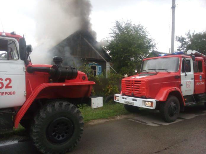 пожар в Миллерово