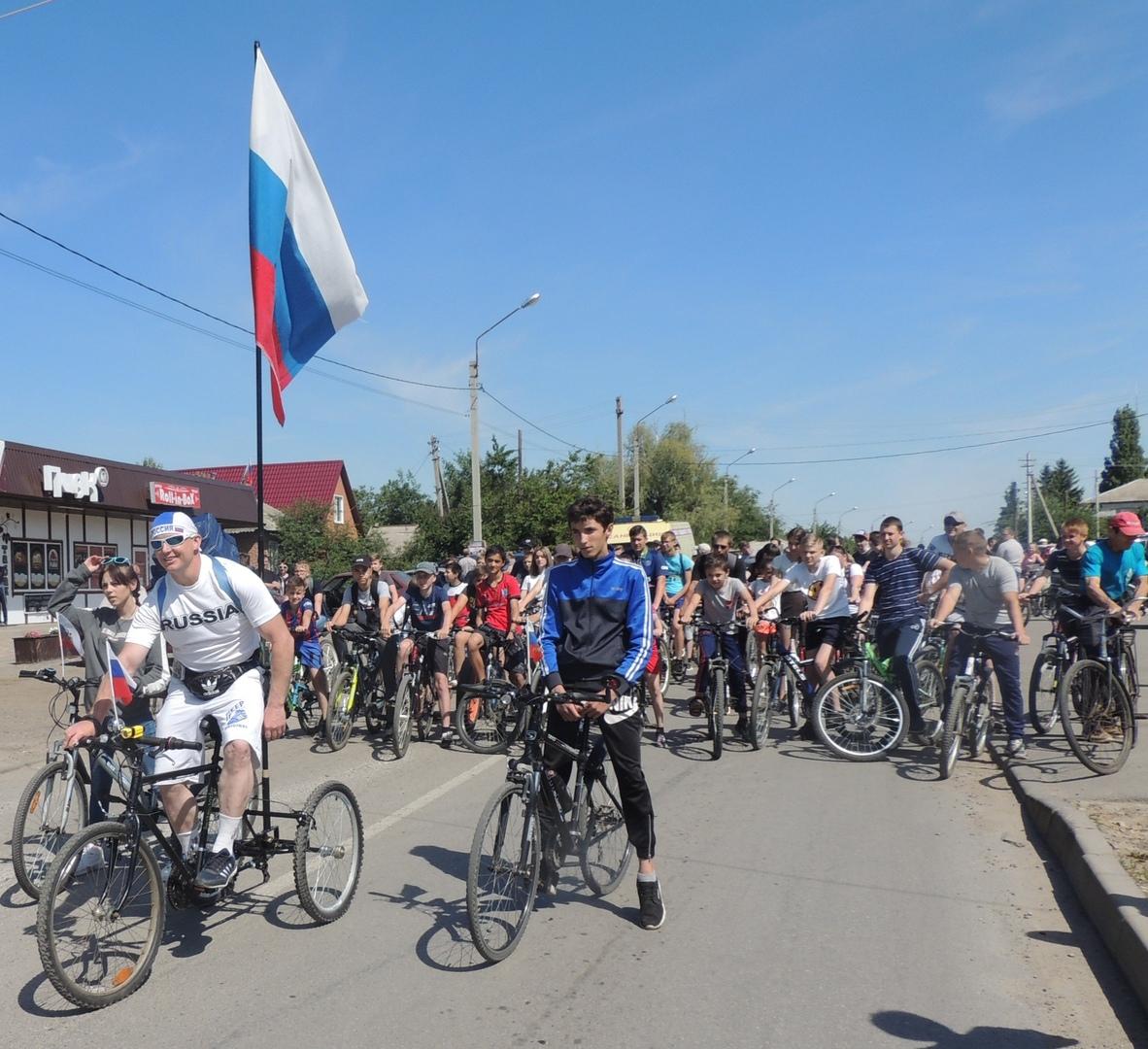 В Миллерово состоялся велопробег, приуроченный к празднованию Дня России
