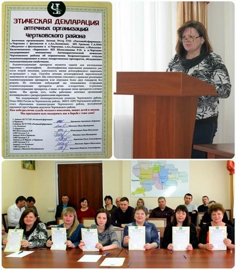 В Чертковском районе подписан важный документ