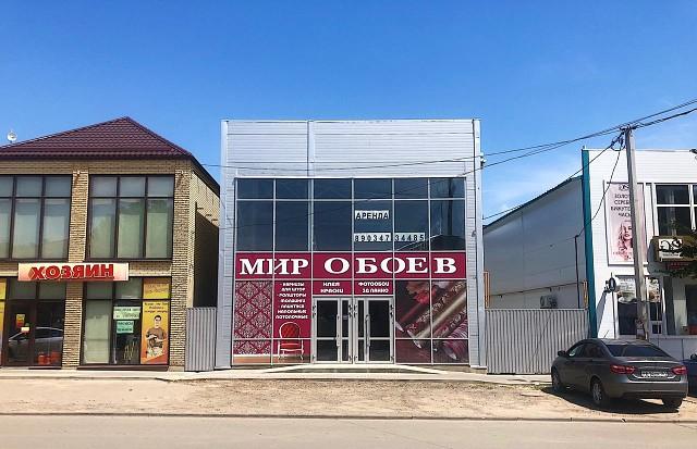 """Магазин """"Мир обоев"""" предлагает широкий ассортимент ведущих, проверенных фабрик!"""