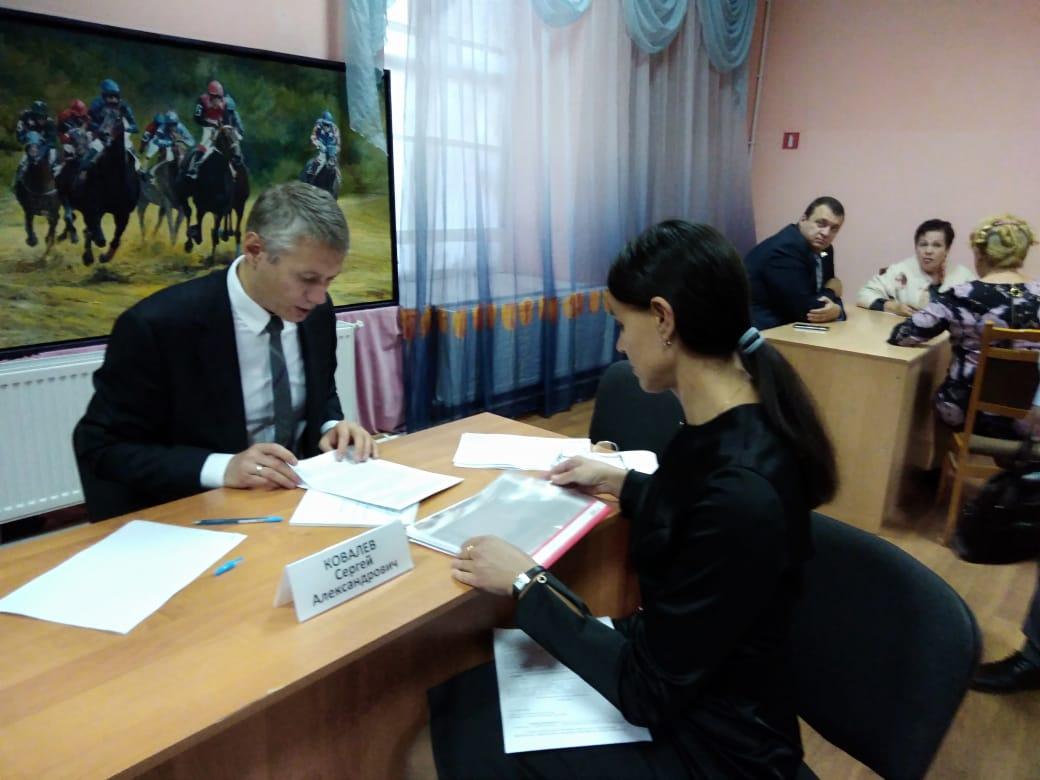 Прием граждан в Миллерово. С.Ковалев
