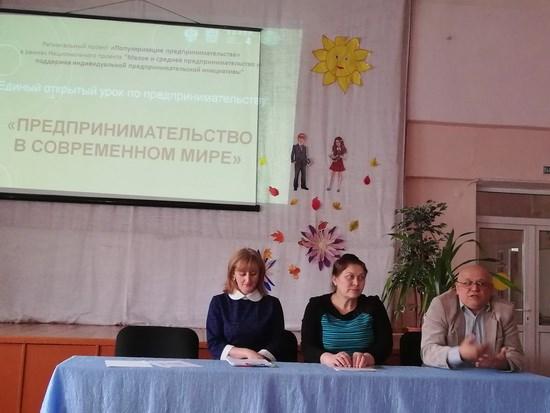 фото с сайта администрации Чертковского района