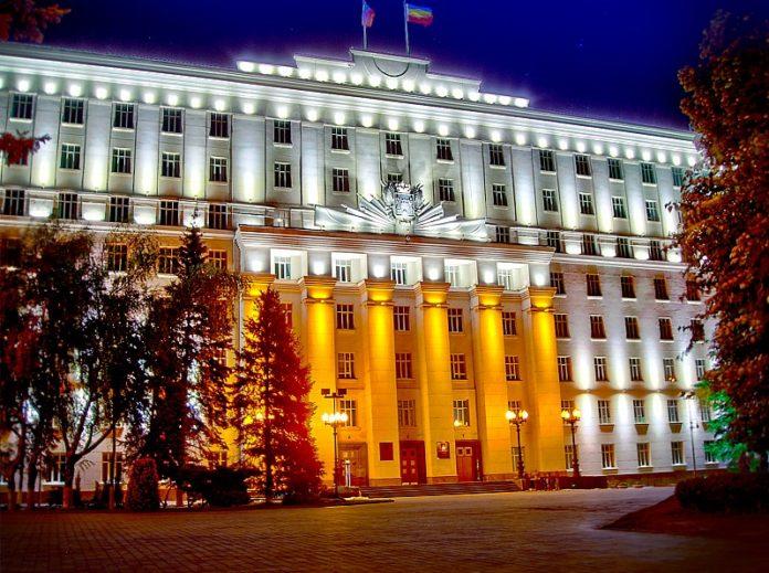 здание правительства РО